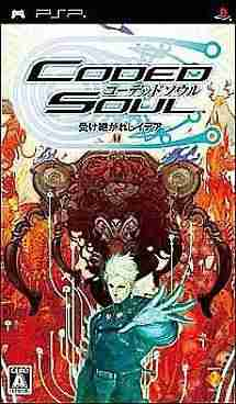 Descargar Coded Soul [JPN] por Torrent
